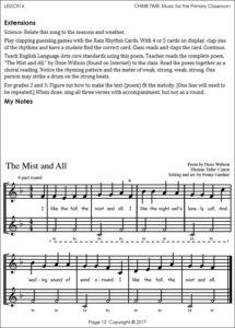 music curriculum for classroom teacher